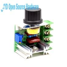 Régulateur de tension SCR AC 220 V 2000 W, 5 pièces, variateur, contrôleur de Thermostat de vitesse