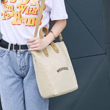 Miyahouse Large Capacity Simple Shoulder Bag For Women Letter Print Messenger Bag For Female Canvas Material Crossbody Bag