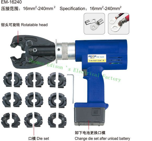 EM-16240 MINI BATTERY STYLE HYDRAULIC CRIMPER CRIMPING TOOL terminals 16-240mm2 CRIMPING PILER crimping tools big size saipwell em 16120 mini battery style hydraulic crimper crimping tool terminals 16 120mm2 crimping piler crimping tools big size