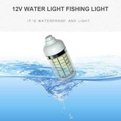 Lampa LED światło podwodne 12V wodoodporna do zatapialnej nocy łódź rybacka oświetlenie zewnętrzne HUG-Deals