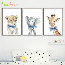 Cartoon Elephant Animals  Baby Kids Room Tiger Wall Art Canvas Painting Nordic Poster Wall Pictures For Living Room Unframed цена