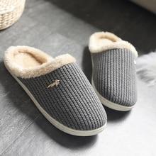 Plus Size 43-44 Women Fur Slipper Winter TPR Striped Short Plush Flock Cozy Home Slippers For Girls Walking Pantuflas цена 2017