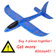 DIY Glider Model Flying EPP Foam Plane Lightweight Hand Throwing Airplane Toy children Outdoor Fun Gift Toys For boy girl Kids foam plane throwing glider flying model toy airplane inertial foam epp toy plane outdoor fun sports planes toys for children