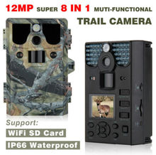Free Shipping!16GB SG-990V 12MP HD Hunting Scouting Wildlife Animal Trail Game Security Camera