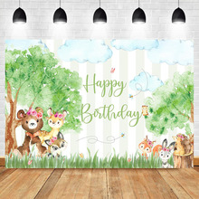 Woodland Happy Birthday Backdrop Watercolor Painting Animal Jungle Photography Background Baby Shower Banner Decoration