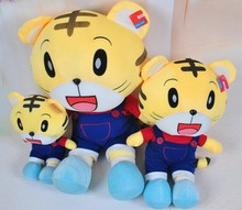 lovely big size plush tiger toy cartoon qiaohu toy creative tiger doll birthday gift about 80cm