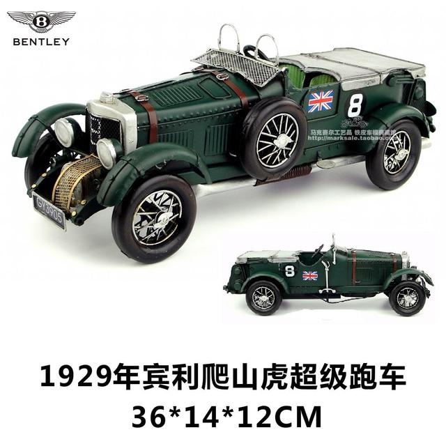 Hot Classic 1929 Bentley Creeper Supercar Model Creative Mini Iron Sport Car  Models Best Gift Home