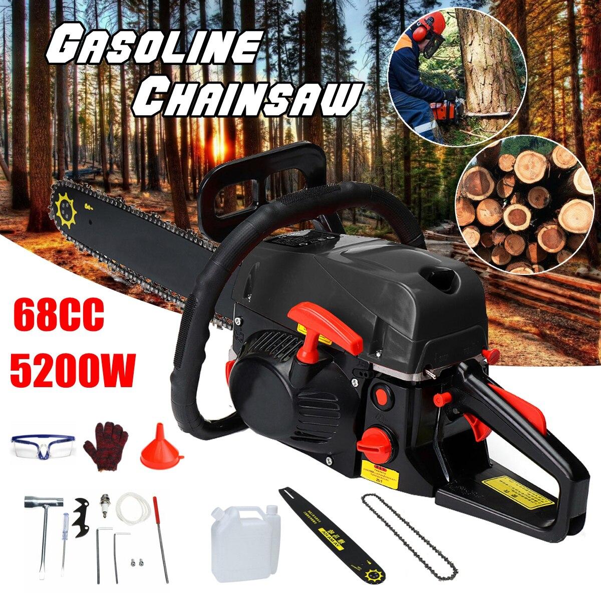Professional Wood Cutter 5200W 20