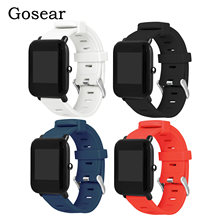 Gosear Fashion Silicone Replacement Watchband Smart Bracelet Wrist Band Strap for Xiaomi Huami Amazfit Bip Youth Watch 20MM(China)