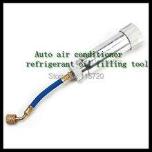 Авто запчасти для автомобильных кондиционеров охлаждающее масло инструмент для наполнения, компрессорное масло зарядное устройство