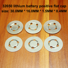 25pcs/lot 32650 lithium battery positive spot welded stainless steel flat cap bright ear