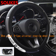 цена на 36-40CM Leather Automobiles Car Steering Wheel Covers For Opel Astra H J G Insignia Mokka Corsa D Vectra Zafira Meriva Infiniti