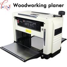 Desktop multi-purpose press planer JTP-31801 single surface light planer woodworking machinery thicknessing planer 220V