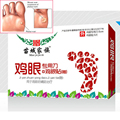 25pcs/lot beauty Foot Care Women/Men Removal Foot Corn Calluses  Plantar Warts Thorn Plaster Health Care For Relieving Pain
