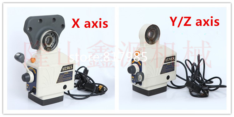 цена на ALSGS AL-310S AL-410 AL-510 110V 220V Power feed Vertical milling machine X Y Z axis power table feed