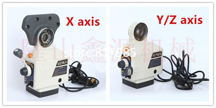 ALSGS AL-310S AL-410 AL-510 110V 220V Power feed Vertical milling machine X Y Z axis power table feed