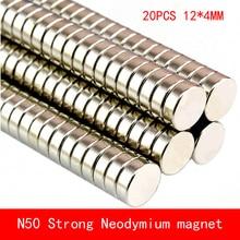 wholesale 20PCS D12*4mm round N50 Strong magnetic force rare earth Neodymium magnet diameter 12X4MM 50pcs pack dia 12 4mm hole 3mm strong neodymium magnet round n50