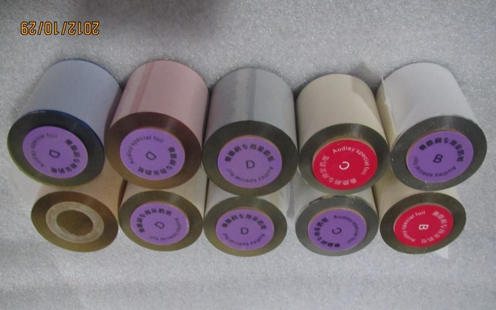 HTB1ZNPoJFXXXXXSXXXXq6xXFXXX2 - 2018 newest China suppliers Digital Hot Foil Stamping Machine leather printing machine Audley ADL 3050A