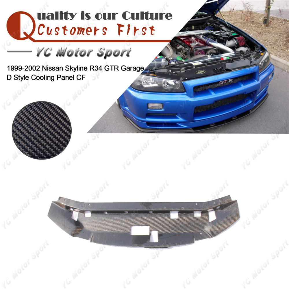 Car Accessories Carbon Fiber GD Style Cooling Panel Fit For 1999-2002 Skyline R34 GTR Cooling Slam Panel
