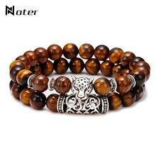 Conjunto de pulseiras de pedra de lava natural, 2 peças, masculinas, antiguidade, estampa de leopardo, braceletes para casal