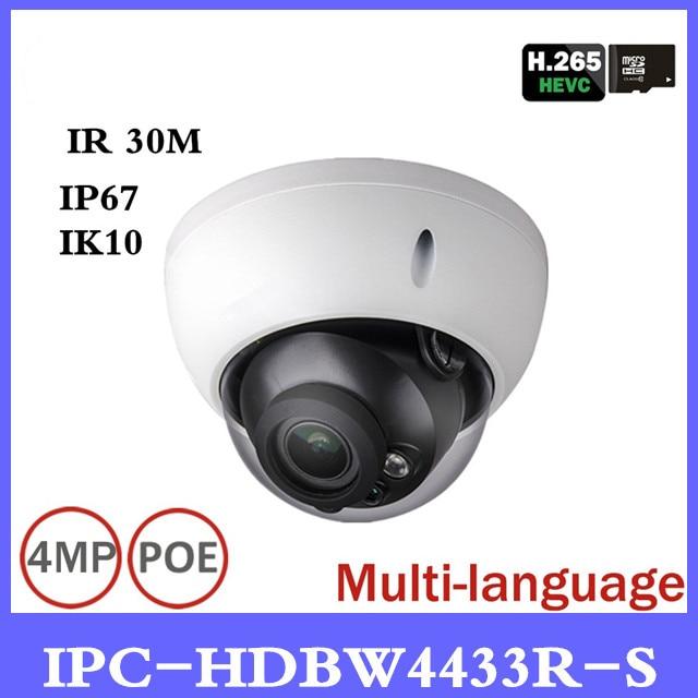 DH Original POE Camera IPC-HDBW4433R-S 4MP IP Camera Replace IPC-HDBW4421R Support IK10 IP67 Waterproof with POE SD Card slot original dahua 4mp ipc hdbw4421r as ip network camera support poe