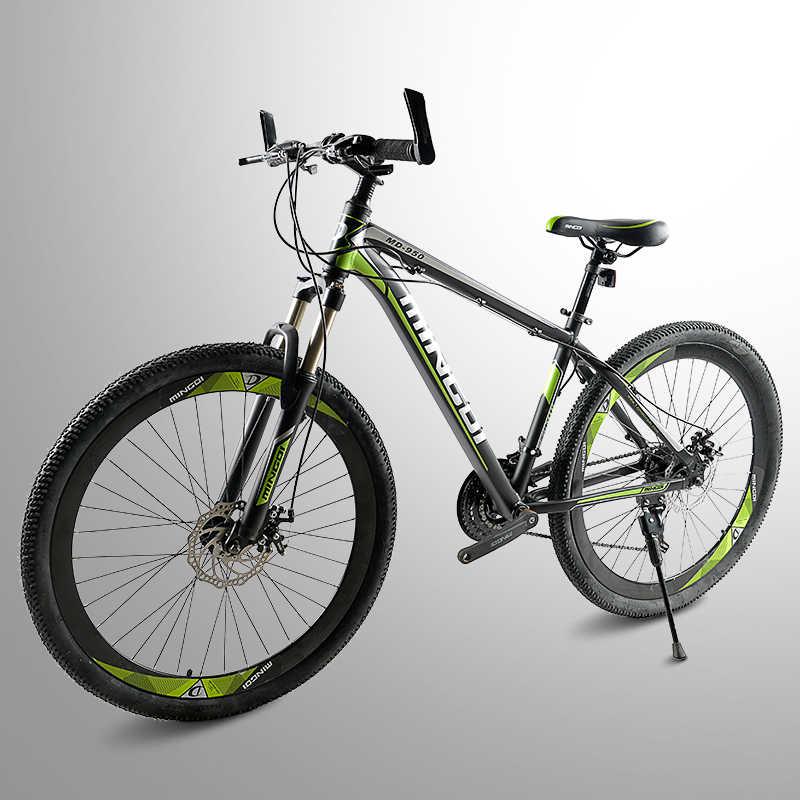 Высококачественная и надежная алюминиевая рама велосипеда, горный велосипед, 26 дюймов, 27 скоростей, буферная вилка, бесплатная доставка, двойной диск b
