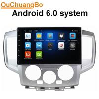 Ouchuangbo Car Audio Stereo Radio For Nissan NV200 Support BT Aux Swc USB Android 6 0