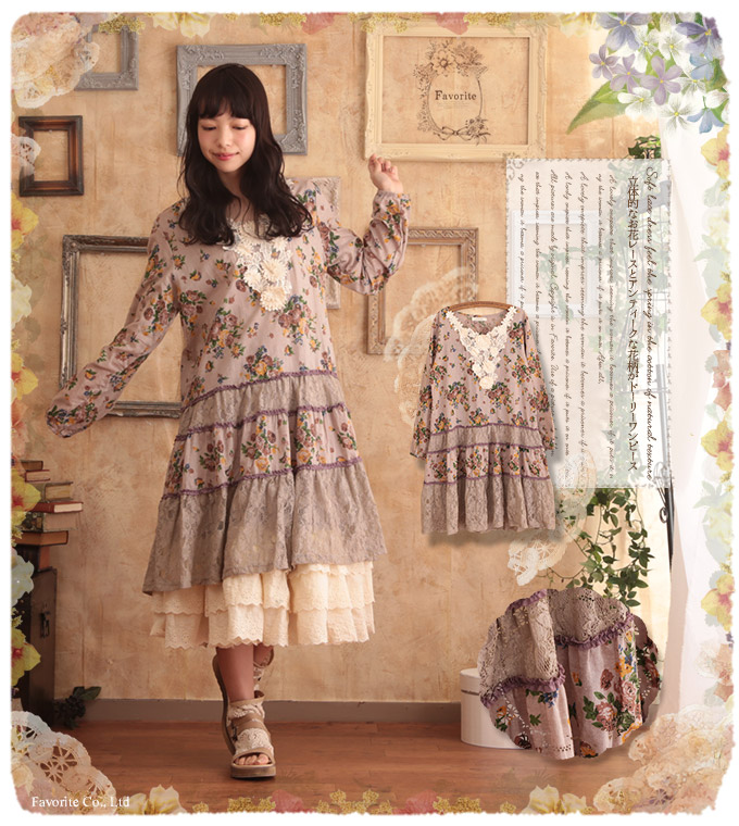 2015 spring vintage lace patchwork rustic women's one piece
