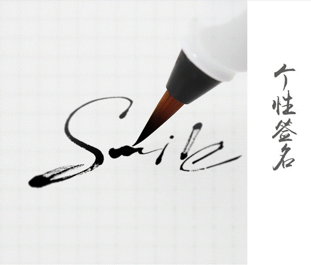 NEW plastic Transparent color fountain style Weasel Hair Calligraphy small regular script Brush Pen 2