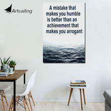 ArtSailing HD print 1 piece canvas art inspirational quotes Painting for living room wall Art Print Poster Dropshipping UP-2428D
