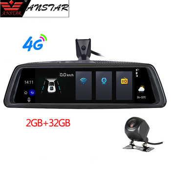ANSTAR 10'' Rear View Mirror 2-CH 4-CH 4G Android Car DVR 2GB+32GB Dash Cam HD 1080P Auto Camera GPS WIFI ADAS Registrar - DISCOUNT ITEM  28% OFF All Category