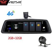 ANSTAR 10 »зеркало заднего вида Автомобильный видеорегистратор 4G Android 2 ГБ + 32 ГБ видеорегистратор HD 1080 P ночного видения авто камера GPS WIFI ADAS BT Регистратор