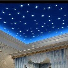 Флуоресцентные спальни звезды светящиеся рождественский наклейки подарок детей см игрушки детские