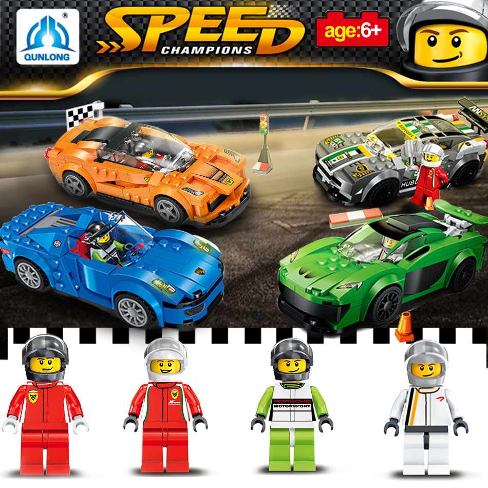 Qunlong Blocks Compatible Legos Speed City Building Blocks DIY 4 Style Racing Car Mini Figures Eductional Toys For Children Gift 12pcs set children kids toys gift mini figures toys little pet animal cat dog lps action figures