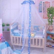 Новинка, детская кроватка, насекомые, комары, сетка для детской кроватки, складная кроватка, сетка для детей, москитные сетки
