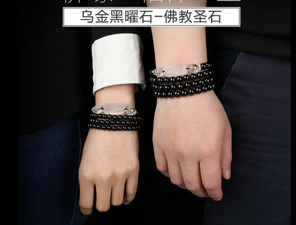 Ice Color Diy Obsidian Women Men Korean Tide Hand Jewelry Bracelets Female Personality Beads Transport Bead Natal Buddha Zodiac In Bangles From