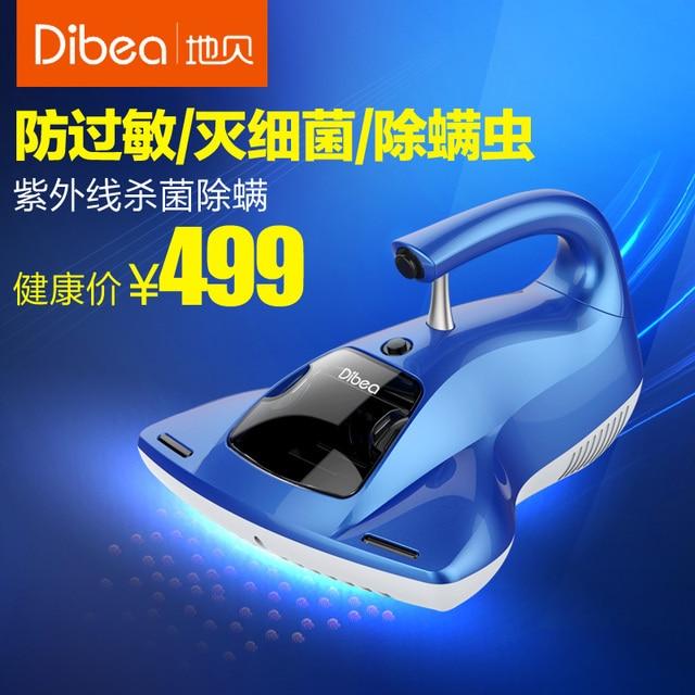 Dibea sallei bed mites vacuum cleaner household mites uv-808 ultraviolet mites