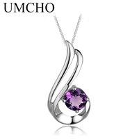 UMCHO P20234C
