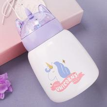 300ML Creative Cute Unicorn Bear Rabbit mug Cups Mini vacuum flask Tea bottle Thermos cup stainless steel thermos coffee