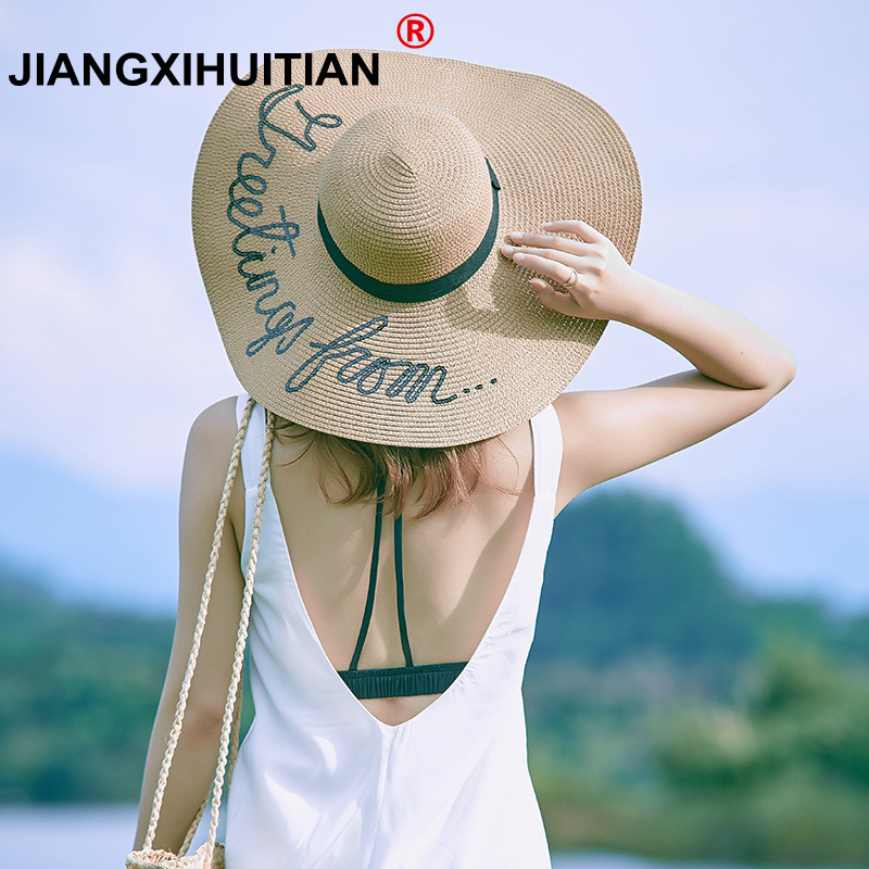 2018 Summer Large Brim Sun Hats For Women Fashion Sequins Letter Do Not Disturb Embroidery Folded Floppy Hat Bohemia Beach Cap