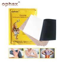 OPHAX 64pcs Tiger Balm Orthopedic Medical Plasters Pain Patch Relief Joint Muscle Cervical Back Health