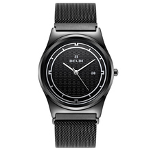 Mens Watches Magnetic Mesh Steel Strap Top Brand Luxury Quartz Watch Men Relogio Masculino Casual Male Clock Wristwatch Gift relogio masculino casual curren mens watches top brand luxury black stainless steel quartz watch men sport clock male wristwatch