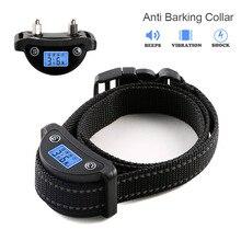 Pet Dog Anti Barking Collar Vibration Electric Shock Training Collar Rechargeable IP5 Waterproof For Large/Medium/Small Dogs чехол для сотового телефона mitya veselkov ip5 mitya ip5 мitya 047