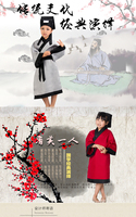 Student Clothes Costumes Cos Play China Student Ancient Chinese Literature Search China Culture Girl Boy Kid