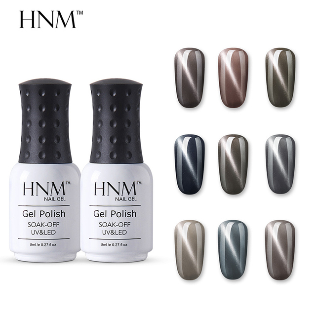 HNM Newest Grey Cat Eye Nail Polish 8ML Stamping Paint Nagellak Vernis A Ongle