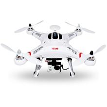 Cheerson CX-20 Auto-Pathfinfer RTF UAV Drone 4CH 6 axis Sistem Autopilot MX headless modus Quadcopter Pesawat tinggi tahan mainan