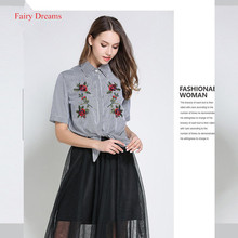 Fairy Dreams 2 Piece Set Women Costume Flowers Embroidery Striped Shirt Suit Tops And Black Skirt 2017 New Style Summer Clothing