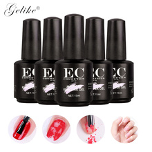 Gelike NEW15ml Nail Gel Magic Remover Soak Off Polish for Art Lacquer