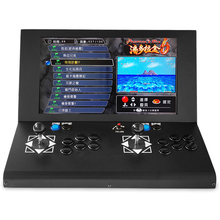 online shopping 22 inch LCD verticle table cabinet with 645 in 1 game bord & SANWA joystick button& 1, 2 player 22 inch lcd desk arcade game machine with 645 in 1 game board 2 player stereo speakers amplifier horizontal display