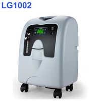 Home Use 10 liters Medical Grade Lovego Oxygen Concentrator Generator